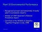 plant 10 environmental performance