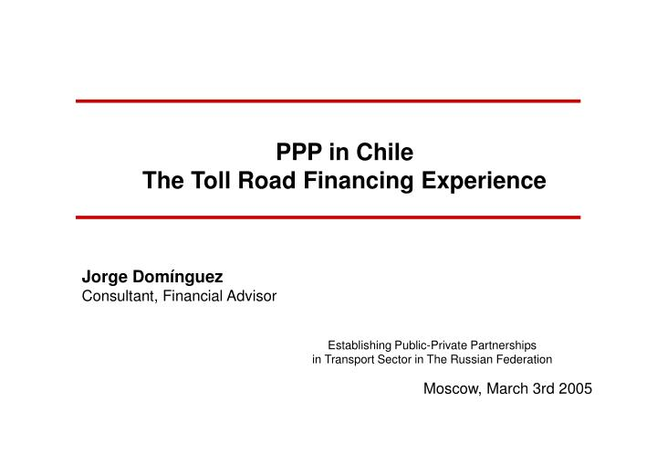 ppp in chile the toll road financing experience