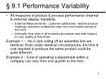 9 1 performance variability