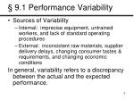 9 1 performance variability1