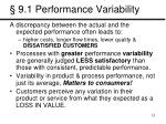 9 1 performance variability2