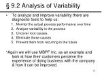 9 2 analysis of variability