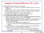 sampling of technical differences 2g vs 2 5g