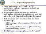 u s japan cooperation