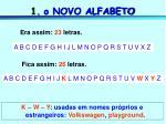 1 o novo alfabeto