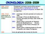 cronologia 2008 2009
