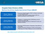 hospital state division hsd7