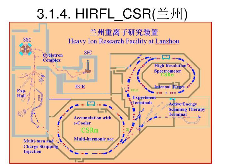 3.1.4. HIRFL_CSR(兰州)