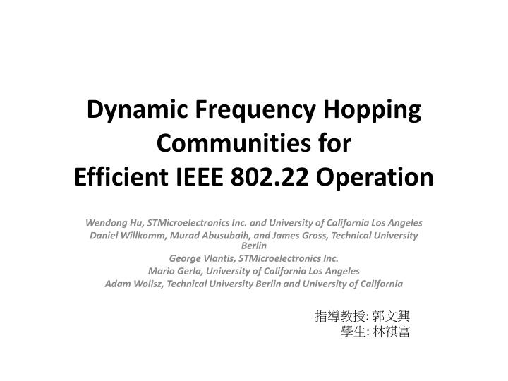 Dynamic frequency hopping communities for efficient ieee 802 22 operation