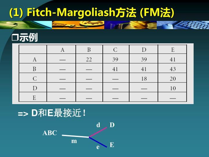 (1) Fitch-Margoliash