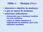 p dsa planejar plan