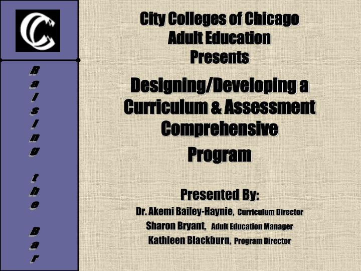 City colleges of chicago adult education presents
