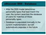 ediscover dss database