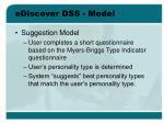 ediscover dss model