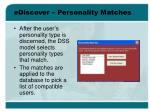 ediscover personality matches