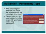 ediscover personality type
