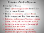 designing a wireless networks3