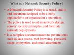 what is a network security policy