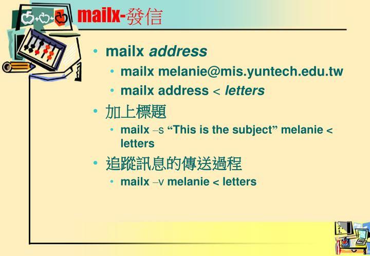 Mailx