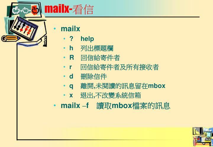 Mailx1