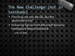 the new challenge not in textbook1