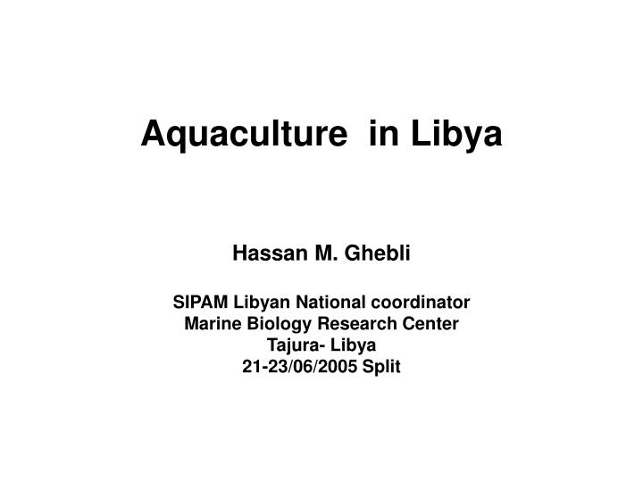 Aquaculture  in Libya