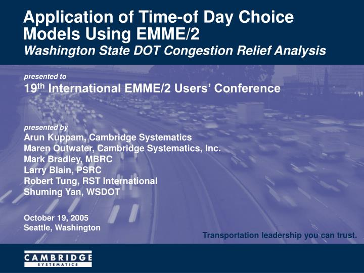 Application of time of day choice models using emme 2