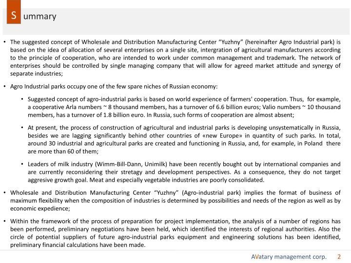 Wholesale and distribution manufacturing center yuzhny rostov oblast