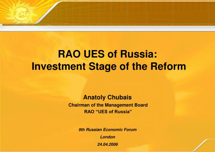 RAO UES of Russia