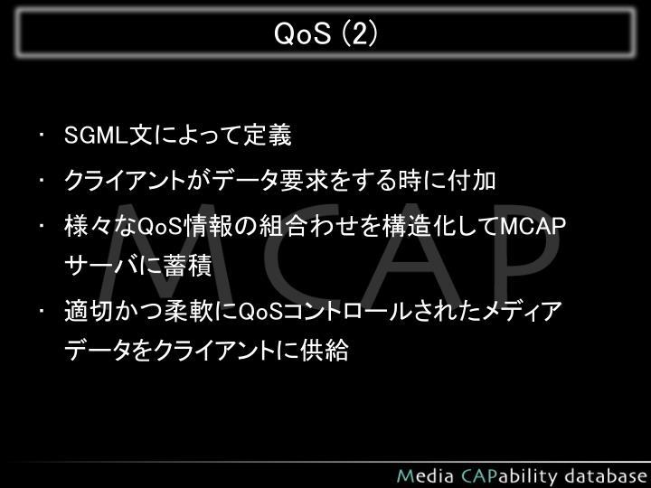 QoS (2)
