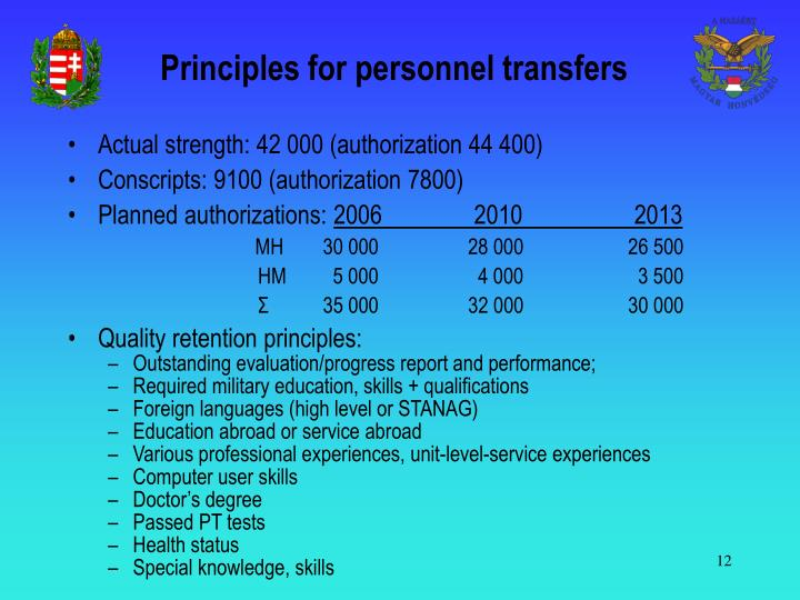 Principles for personnel transfers