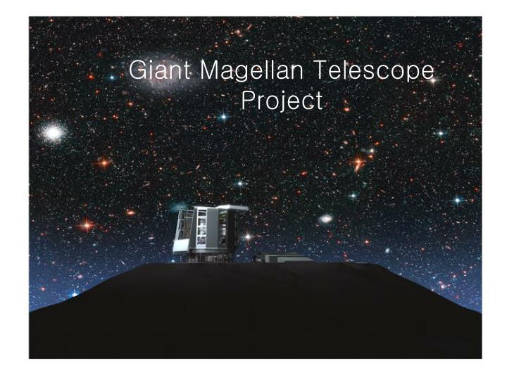 Giant magellan telescope project