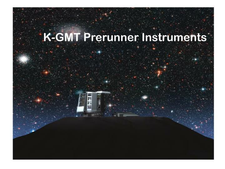 K-GMT Prerunner Instruments