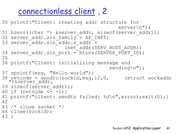 connectionless client