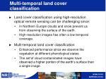 multi temporal land cover classification