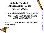 article iv de la circulaire du 25 f vrier 2005