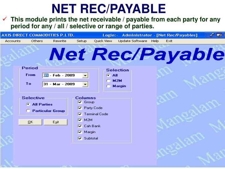 NET REC/PAYABLE