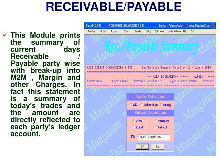 RECEIVABLE/PAYABLE