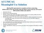 acc mcag meaningful use solution