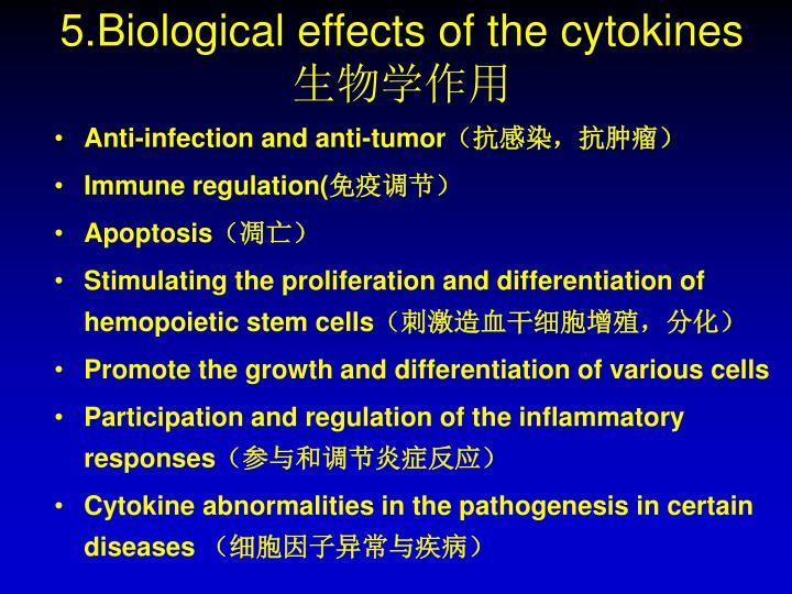 5.Biological effects of the cytokines
