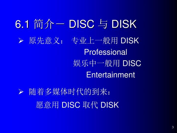 6 1 disc disk