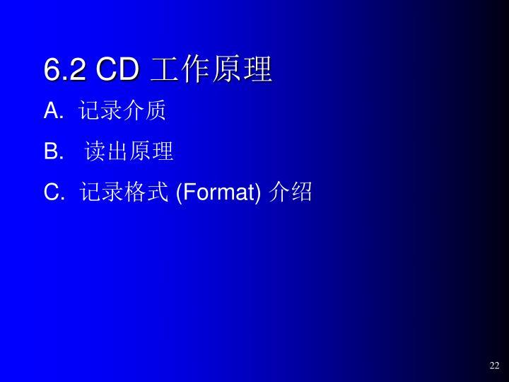 6.2 CD