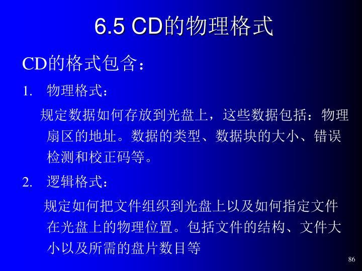 6.5 CD