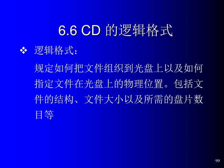 6.6 CD