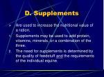 d supplements