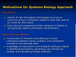 motivations for systems biology approach
