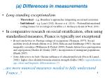 a differences in measurements