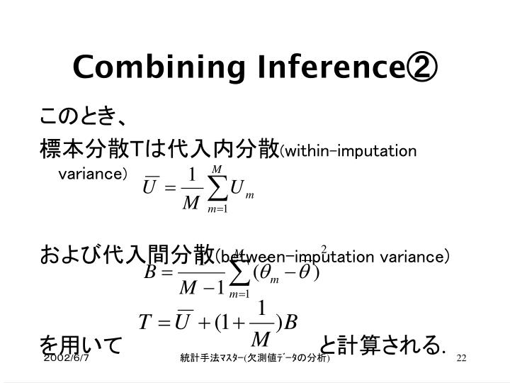 Combining Inference