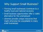 why support small business