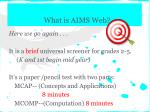 what is aims web